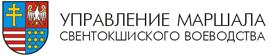 Управление Маршала Свентокшиского воеводства