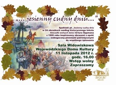 Koncert Jesienny Cudny Dniu W Wdk Urząd Marszałkowski