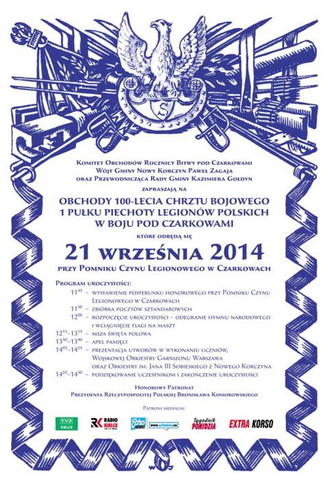 Upamiętnią rocznicę chrztu bojowego legionistów Piłsudskiego
