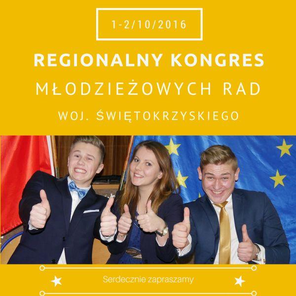 Regionalny Kongres Młodzieżowych Rad