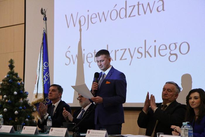 2018 Rokiem Jubileuszu 20-lecia Województwa Świętokrzyskiego