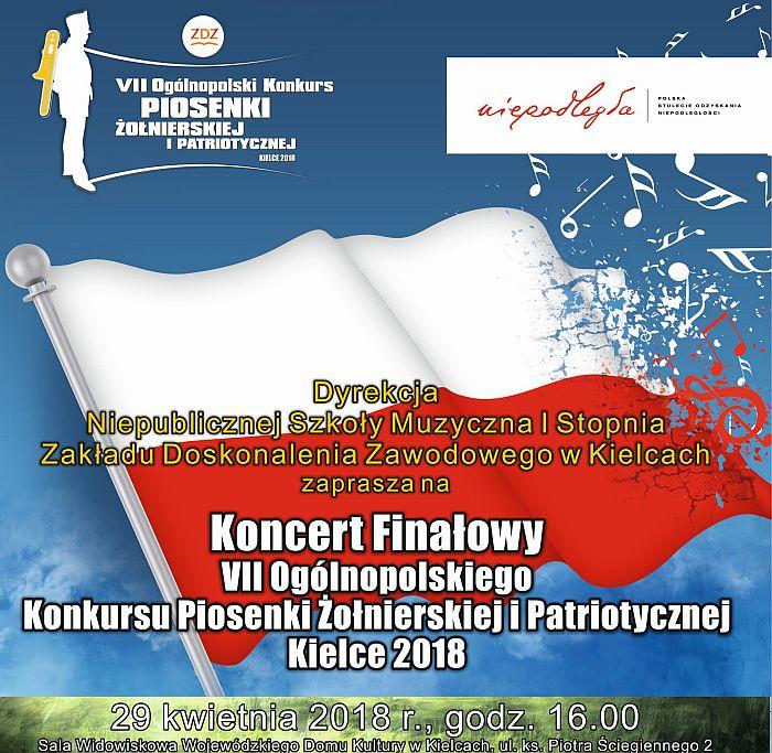 Żołnierskie i patriotyczne pieśni w WDK