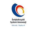 Logo Świętokrzyskiego Systemu Innowacji