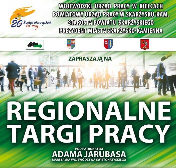 Regionalne Targi Pracy w Skarżysku już 13 czerwca