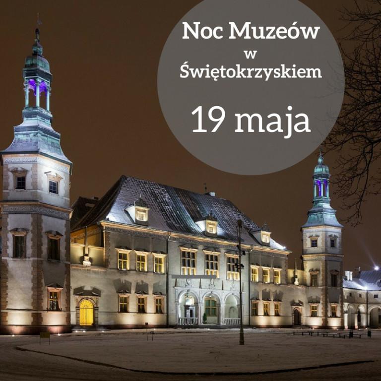 Zwiedzaj muzea nocą