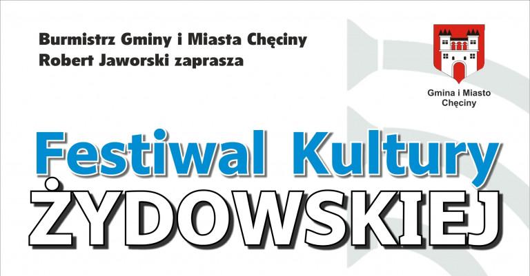 Festiwal Kultury Żydowskiej w Chęcinach