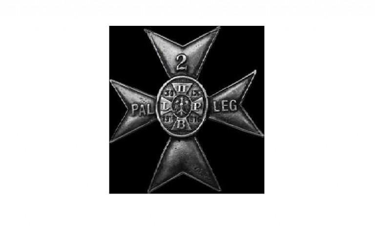 Święto 2. Pułku Artylerii Lekkiej Legionów