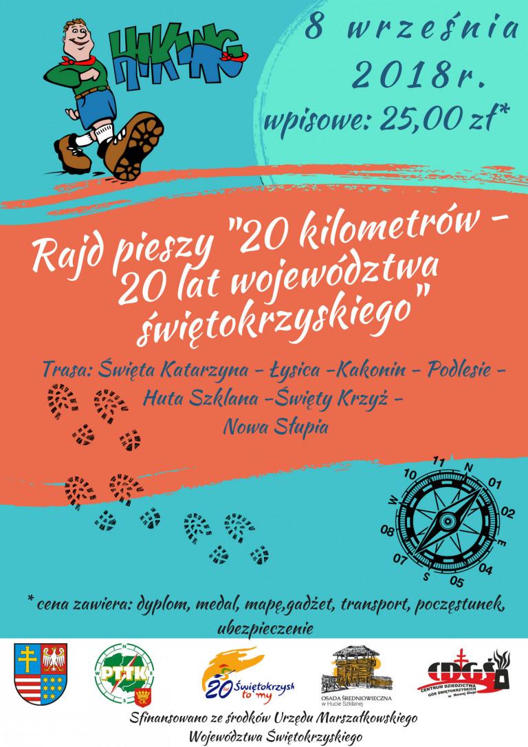 20 kilometrów – 20 lat województwa świętokrzyskiego