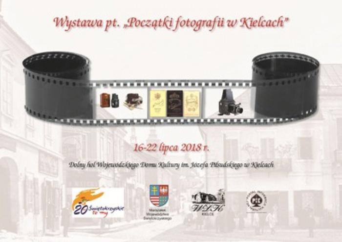 O historii fotografii w Kielcach