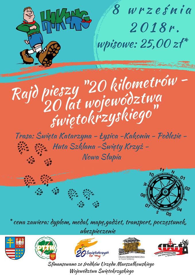 20 kilometrów na 20. lecie województwa świętokrzyskiego