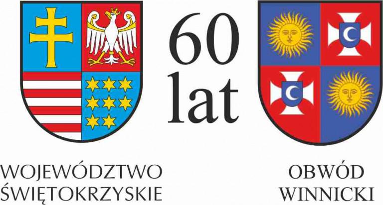 Logo 60 Lat Ws Jpg