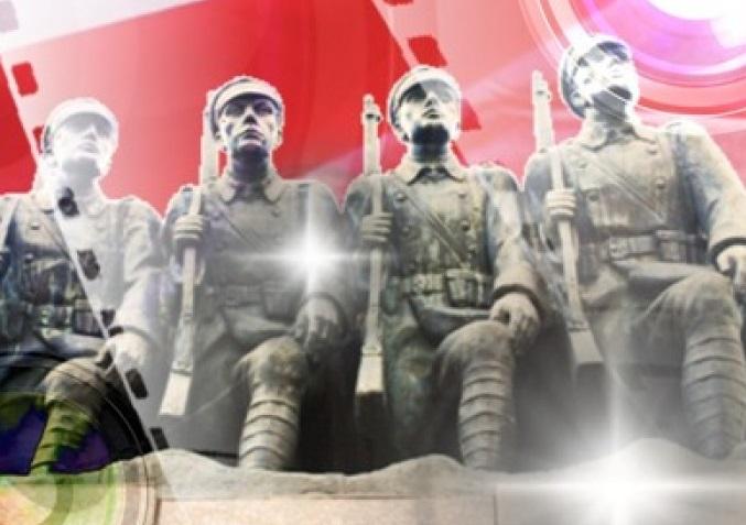 Konkurs fotograficzny w 100. rocznicę odzyskania niepodległości