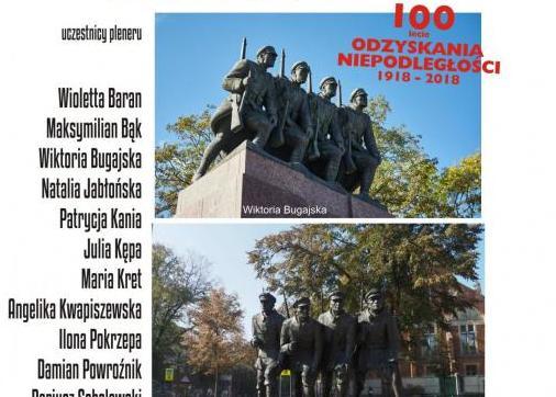 Szlakiem Józefa Piłsudskiego