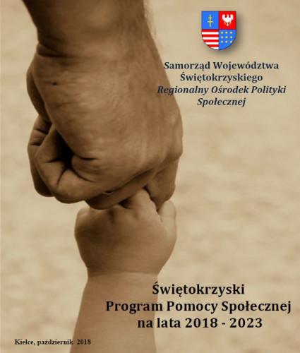 Logo Świętokrzyskiego Programu Pomocy Społecznej Na Lata 2018 – 2023