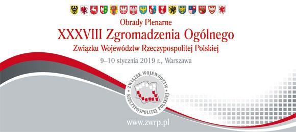 Z prac Sejmiku i Zarządu Województwa Świętokrzyskiego