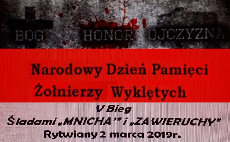 """Bieg śladami """"Mnicha"""" i """"Zawieruchy"""""""
