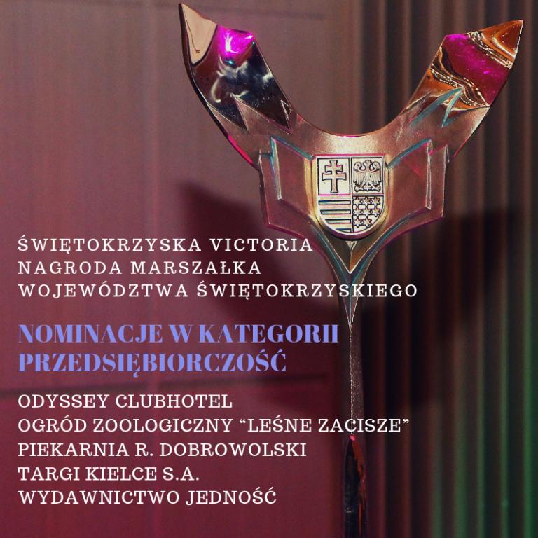 Świętokrzyska Victoria – nominacje w kategorii Przedsiębiorczość