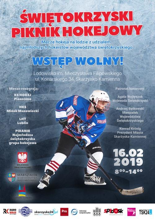 Świętokrzyski Piknik Hokejowy