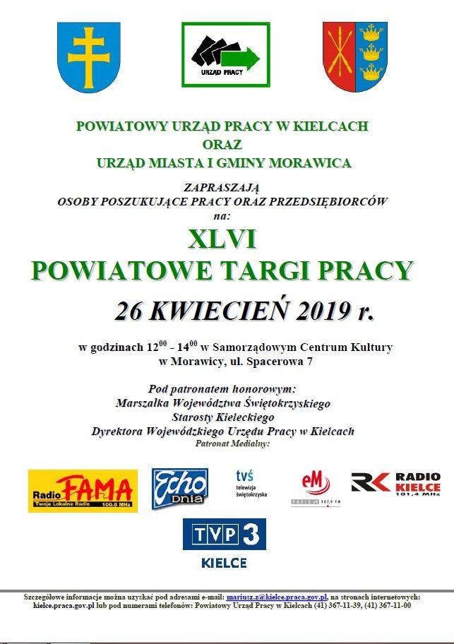 Powiatowe Targi Pracy w Morawicy