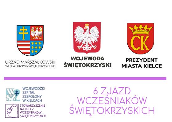 VI Zjazd Wcześniaków Świętokrzyskich