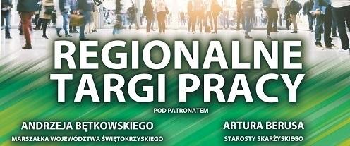 Regionalne Targi Pracy w Skarżysku – Kamiennej