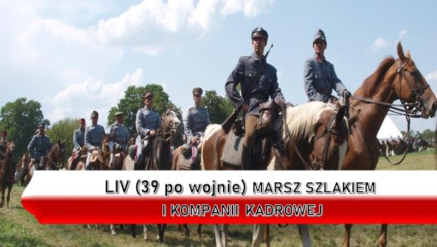 Kadrówka już w Kielcach