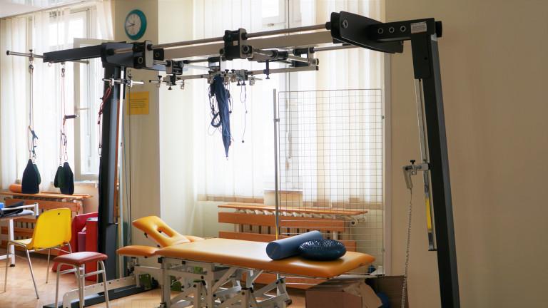 Nowy sprzęt rehabilitacyjny w starachowickim szpitalu