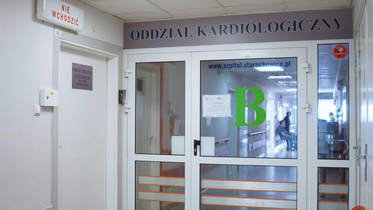 Starachowicki szpital odnowił Certyfikat ISO