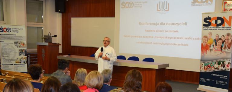 Świętokrzyskie Centrum Onkologii zaprasza nauczycieli do szkoły profilaktyki onkologicznej