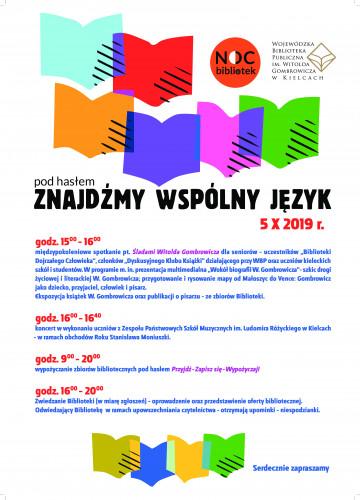 Wbp Plakat Noc Bibliotek 2019