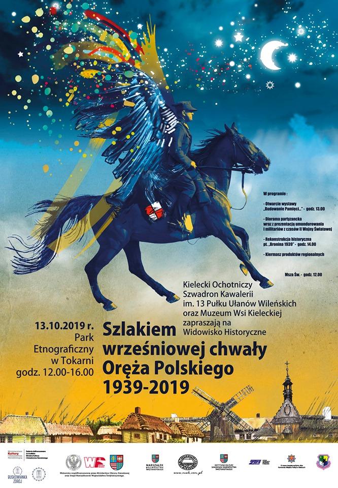 """Widowisko """"szlakiem Wrześniowej Chwały Oręża Polskiego 1939 2019"""""""