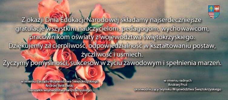 Zyczenia dla nauczycieli z kazji Dnia Edukacji Narodowej, kartka podpisana przez marszałka Andrzeja Bętkowskieo i przewodniczącego Andrzeja Prusia