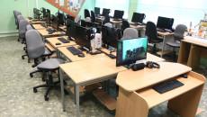 Otwarcie Sali Komputerowej I Boiska W Lipniku (3)