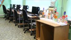Otwarcie Sali Komputerowej I Boiska W Lipniku (4)
