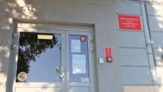 Otwarcie Hostelu Stowarzysznia Nadzieja Rodzinie (2)