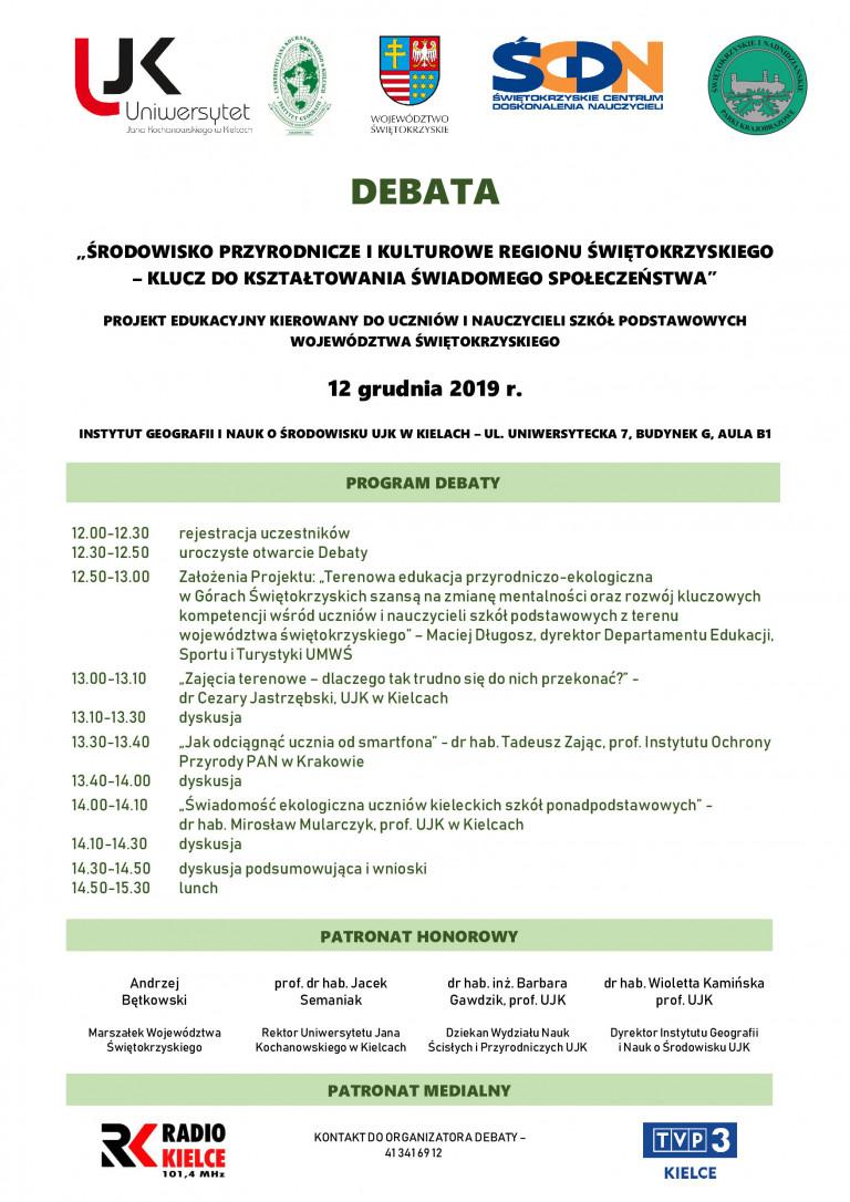 """Debata pt. """"Środowisko przyrodnicze i kulturowe regionu świętokrzyskiego – klucz do kształtowania świadomego społeczeństwa"""""""