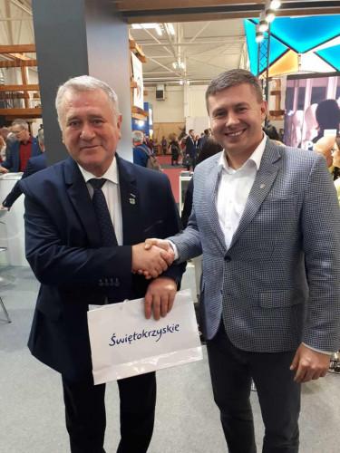 Wizyta Delegacji Z Urzędu Marszałkowskiego I Regionalnej Organizacji Turystycznej Na Słowacji, Styczeń 2020
