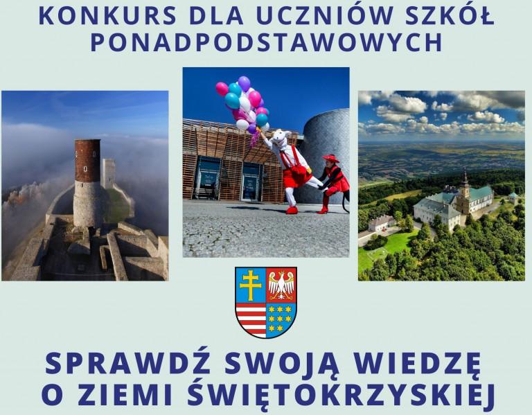 Konkurs wiedzy o Ziemi Świętokrzyskiej
