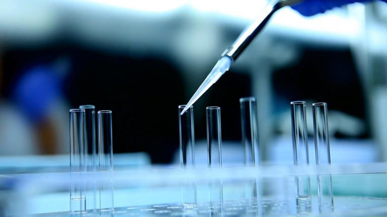 Unijne środki na laboratoria