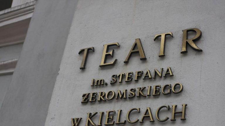 Teatr imienia Stefana Żeromskiego w Kielcach