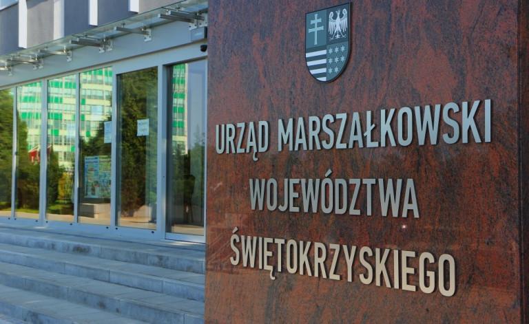 Główne wejście do siedziby przy alei dziewięciu wieków Kielc trzy. Urzędu Marszałkowskiego Województwa Świętokrzyskiego w Kielcach