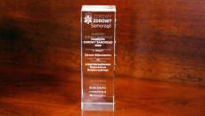 Nagroda Zdrowy Samorząd dla urzędu marszałkowskiego