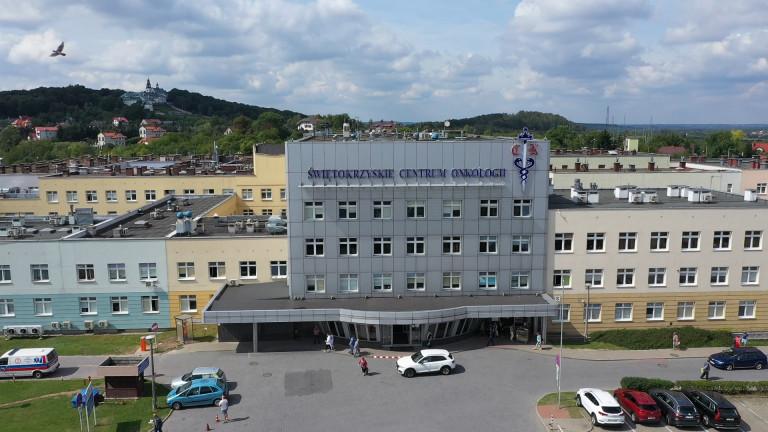 Świętokrzyskie Centrum Onkologii