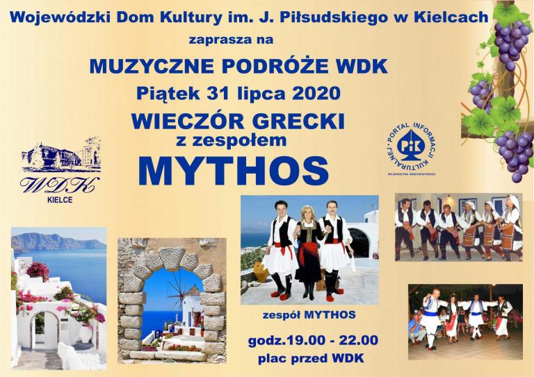 Wieczór grecki z zespołem Mythos przed WDK