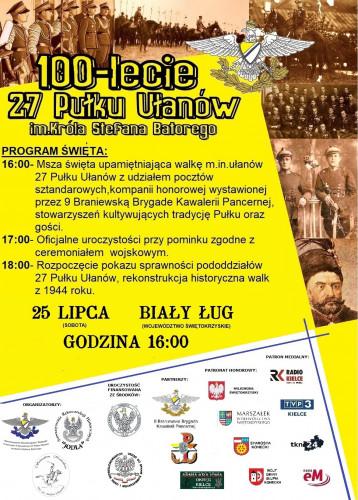 Plakat wydarzenia - Stulecie 27. Pułku Ułanów