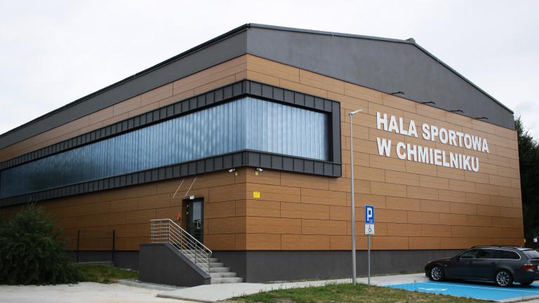 W Chmielniku powstała nowoczesna hala sportowa