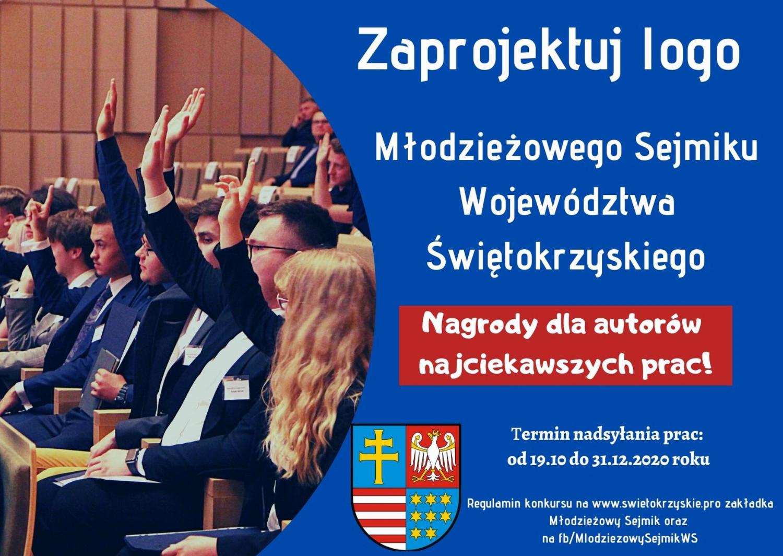 Konkurs na logo Młodzieżowego Sejmiku - Urząd Marszałkowski Województwa  Świętokrzyskiego