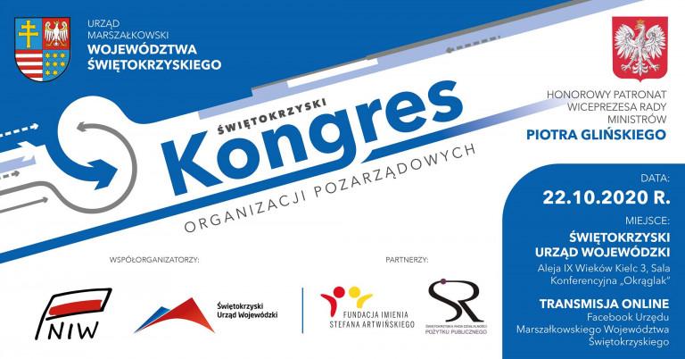 Plakat Świętokrzyski Kongres Organizacji Pozarządowych Październik 2020