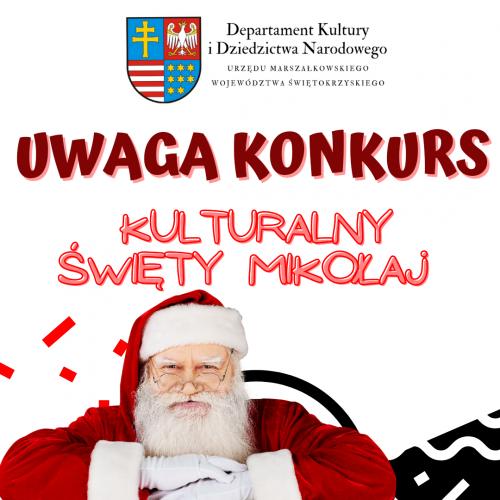 Plakat konkursu Kulturalny Święty Mikołaj