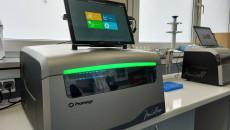 Wyposażenie Laboratorium Świętokrzyskiego Centrum Onkologii (4)